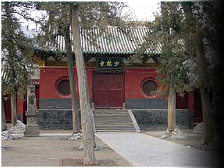 shaolin_temple.jpg